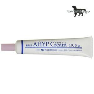 共立製薬 動物用クリーム アイプクリーム19.5g|momo-tail