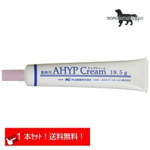 共立製薬 動物用クリーム アイプクリーム19.5g 送料無料|momo-tail