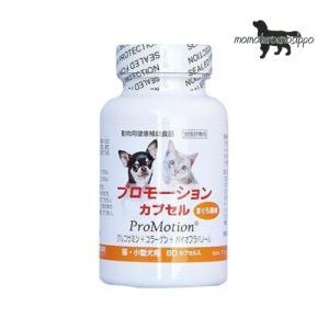 必須脂肪酸の一つであるガンマ-リノレン酸とセラミド、コエンザイムQ10(CoQ10)、アスタキサンチ...