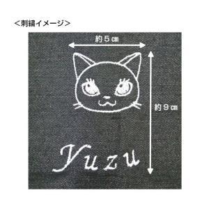 猫壱 脚付フードボウル + ウォーターボウル セット 食器マット プレゼント 猫用 刺繍 名入れ|momo-tail|06