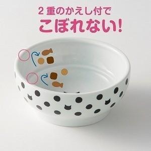 猫壱 ハッピーダイニング フードボウル 水玉 猫用 食器|momo-tail|02