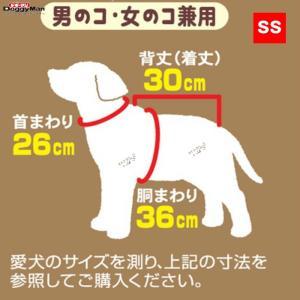 ドギーマンハヤシ レインパーカー SS (ヴィンテージオレンジ・ヴィンテージブラウン) 超小型犬用 カッパ メール便可|momo-tail|03
