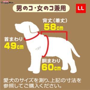 ドギーマンハヤシ レインパーカー LL (ヴィンテージオレンジ・ヴィンテージブラウン) 中型犬用 カッパ レターパック便可|momo-tail|03