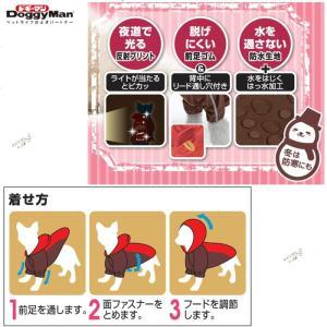 ドギーマンハヤシ レインパーカー LL (ヴィンテージオレンジ・ヴィンテージブラウン) 中型犬用 カッパ レターパック便可|momo-tail|04