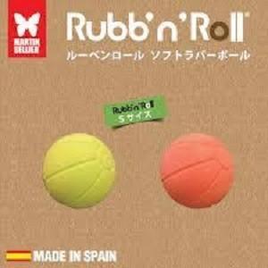 プラッツ PLATZ Rubb'n Roll ソフトラバーボール S (オレンジ・イエロー)2個セット×5|momo-tail