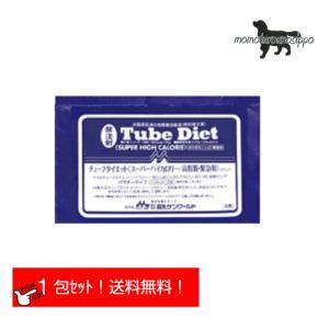 森乳サンワールド 経腸栄養食 犬猫用チューブダイエット カケシア (スーパーハイカロリー) 20g×20包|momo-tail