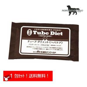 森乳サンワールド 経腸栄養食 犬用チューブダイエット ヘパケア 肝疾患用 20g×20包|momo-tail