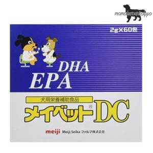 ω3・ω6不飽和脂肪酸を主成分としたシニアケア用健康補助食品です。 フードに掛けて給与しやすいアルミ...