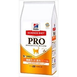 ヒルズ サイエンスダイエットプロ・健康ガード・活力 1.5kg