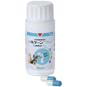 ジルケーン 75mg 30粒 日本全薬工業 犬猫用 栄養補助食品 リラックス 送料無料|momo-tail