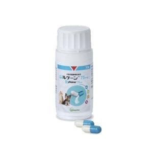 ジルケーン 75mg 30粒 日本全薬工業 犬猫用 栄養補助食品 リラックス 送料無料|momo-tail|02