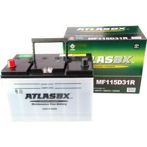 ATLAS アトラス バッテリー 115D31R(105D31R,95D31R,85D31R,75D...