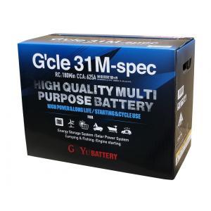 G'cle 31M-spec (ACデルコ M31MF、SMF31MS互換) マリン レジャー用 ディープ サイクル  G&Yu バッテリー