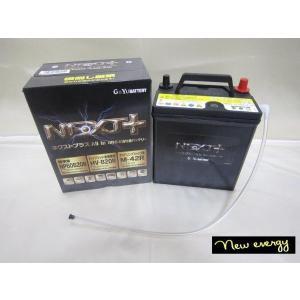 トヨタ アクア NHP10 補機バッテリー HV-B20R(純正S34B20R互換) ハイブリッド車 代引無料