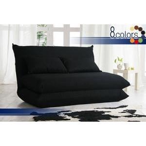 ハイバック ソファベッド|momoda