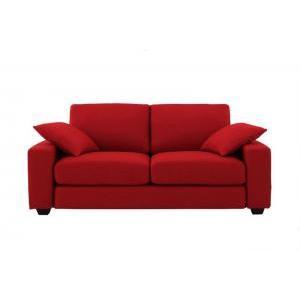 カバーリングソファ 20色から選べる LeJOY リジョイシリーズ ワイドタイプ 2.5人掛け momoda