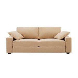カバーリングソファ 20色から選べる LeJOY リジョイシリーズ ワイドタイプ 3人掛け momoda