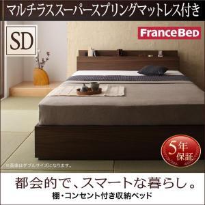 棚・コンセント付き収納ベッド General ジェネラル マルチラススーパースプリングマットレス付き セミダブル|momoda