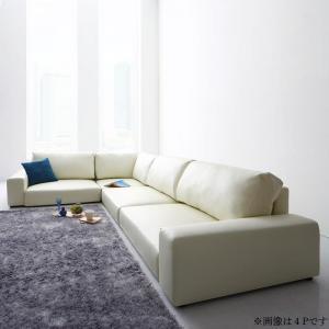 フロアコーナーソファ LOWARD ロワード|momoda