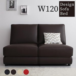 デザインソファベッド Cleobury クレバリー W120|momoda