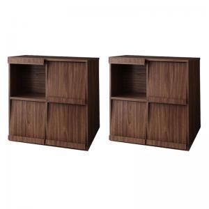 シンプルモダンリビングシリーズ nux ヌクス Cセット フラップチェスト×2個 momoda