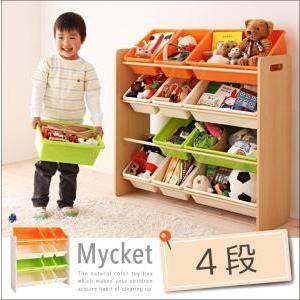 お片づけが身につく ナチュラルカラーのおもちゃ箱 Mycket ミュケ 4段|momoda