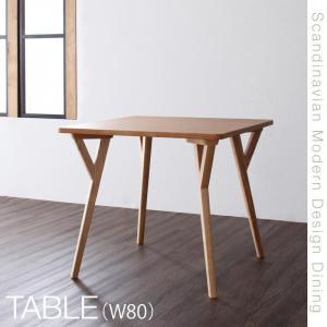 北欧モダンデザインダイニング ILALI イラーリ テーブル(W80)|momoda