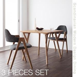 送料無料 北欧 モダンデザイン ダイニングテーブルセット ILALI イラーリ 3点セット(テーブル+チェア2脚) W80 momoda