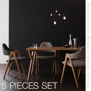 送料無料 北欧 モダンデザイン ダイニングテーブルセット ILALI イラーリ 5点セット(テーブル+チェア4脚) W140 momoda