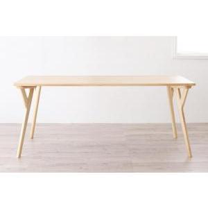 ダイニングテーブル 北欧デザイン ワイドダイニング OLELO オレロ W170 代引き不可|momoda