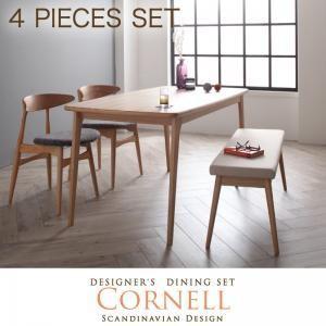 北欧デザイナーズダイニングセット Cornell コーネル 4点セット(テーブル+チェアA×2+ベンチ) 代引き不可|momoda