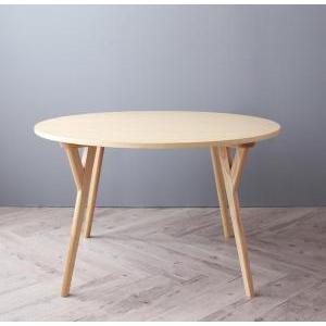 ダイニングテーブル デザイナーズ北欧ダイニング Rou ラウール 円形 直径120 代引き不可|momoda