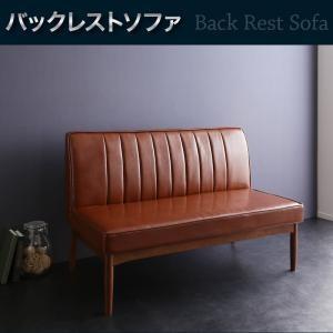バックレストソファ リビングダイニング モダンデザイン YORKS ヨークス momoda