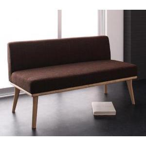 ダイニングバックレストソファ モダンデザインリビング ARX アークス momoda