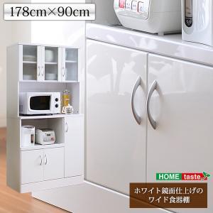 ホワイト鏡面仕上げのワイド食器棚【-NewMilano-ニューミラノ】(180cm×90cmサイズ) momoda