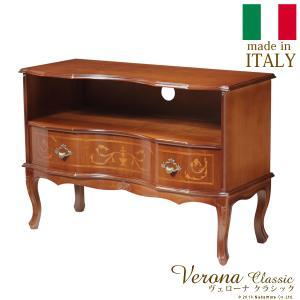 イタリア輸入家具 ヴェローナ クラシック アンティーク調 猫脚テレビボード 幅87cm 代引き不可|momoda
