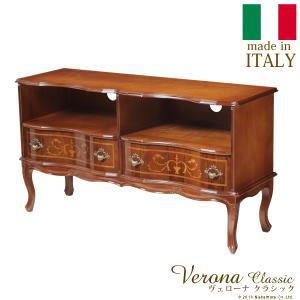 イタリア輸入家具 ヴェローナ クラシック アンティーク調 猫脚テレビボード 幅110cm|momoda