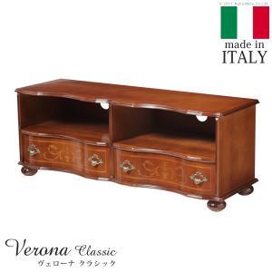 イタリア輸入家具 ヴェローナ クラシック アンティーク調 丸脚テレビボード 幅110cm 代引き不可|momoda