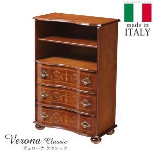 イタリア輸入家具 ヴェローナ クラシック アンティーク調 丸脚ファックス台 代引き不可|momoda