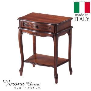 イタリア輸入家具 ヴェローナ クラシック アンティーク調 サイドチェスト1段 代引き不可|momoda