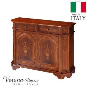 イタリア輸入家具 ヴェローナ クラシック アンティーク調 サイドボード 幅124cm 代引き不可|momoda