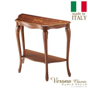 イタリア輸入家具 ヴェローナ クラシック アンティーク調 象嵌コンソールテーブル|momoda