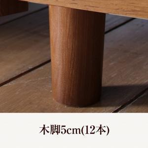 デザインボードベッド Bibury ビブリー 木脚5cmタイプ|momoda