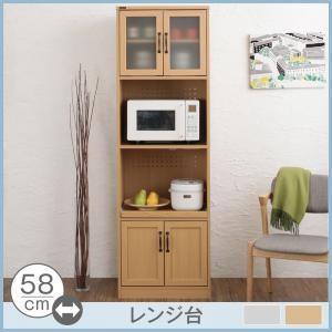 北欧モダンデザインキッチン収納シリーズ Anne アンネ レンジ台 幅58 高さ182|momoda