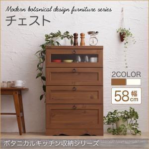 木目が美しいモダンボタニカルキッチン収納シリーズ Botanical ボタニカル チェスト|momoda