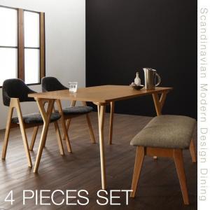 北欧 モダンデザイン ダイニングテーブルセット ILALI イラーリ 4点セット(テーブル+チェア2脚+ベンチ1脚) momoda