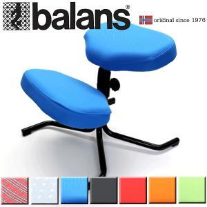 バランスチェア 5064 バランススタディ balans 学習椅子 学習チェア イス 北欧 子ども 椅子 キッズ スタディ 勉強 姿勢|momoda