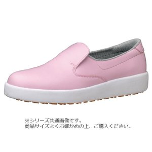ニューハイグリップ作業靴 H-700N ピンク 23.5cm 008664-040|momoda