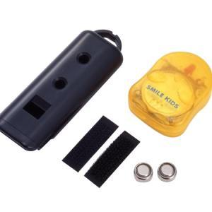 スマイルキッズ(SMILE KIDS) リモコン発見器 ARS-11|momoda