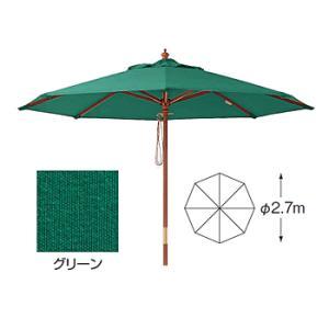 マーケットパラソル2.7m グリーンガーデンパラソル|momoda